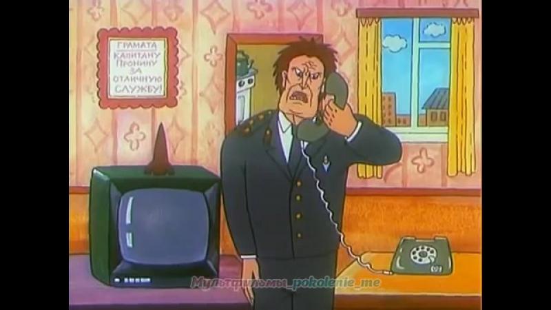 Капитан Пронин в опере (4 серия 1994 г.).
