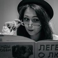 Александра Григорова