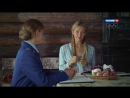 Уральская кружевница 2012 года - 4 серия