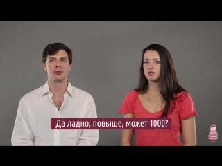 Итальянцы о России и русских