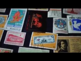 Познавательный фильм_ Почтовая марка