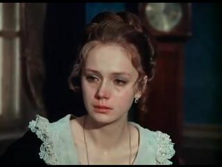 «Звезда пленительного счастья» (1975) —