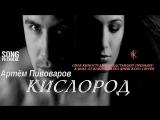 Денис Клявер - Необыкновенная (НОВИНКА 2017 ГОДА)