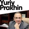 Адвокатский офис Юрия Прахина