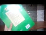 Как правильно складывать книги