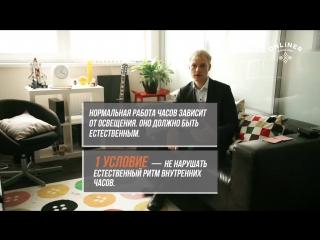 Onliner Belarus - Мифы ЗОЖ: Почему Нельзя Отсыпаться на Выходных (05-01-2017)