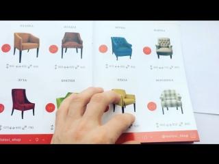 Каталог мебели для дизайнеров, салонов красоты и фотостудий