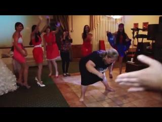 Дикие танцы на свадьбе прикол