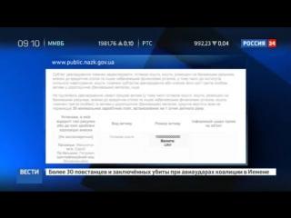 Бывший командир Айдара задекларировал триллион гривен наличными