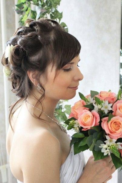 Хочу поздравить Анастасию Герасимову, С днём рождения тебя пусть все т