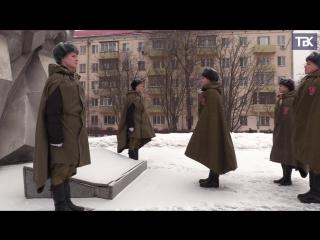 В вахте памяти в честь Дня Защитника Отечества приняли участие юнармейцы Большого Подольска #ТВК #Подольск #вахтапамяти #ммц