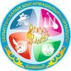 """КГКП """"Облыстық халық шығармашылығы орталығы"""""""
