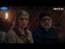 Воскресший Эртугрул 16 серия на русском