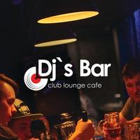 Логотип Dj's BAR