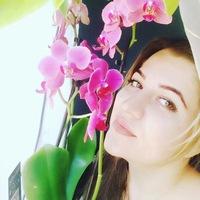 Василина Андреева