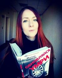 Екатерина Изотова