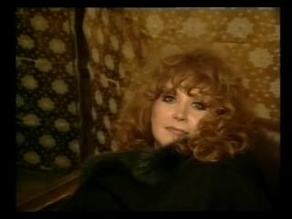 Алла Пугачёва в фильме «Жди и помни меня». Четвёртая (4) серия. 1995 год.