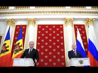 Совместная пресс-конференция В.Путина и Президента Молдовы И.Додона