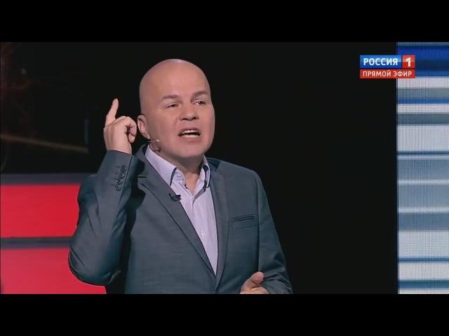 Ковтун: Россию ждут новые санкции. А Крым вымирает