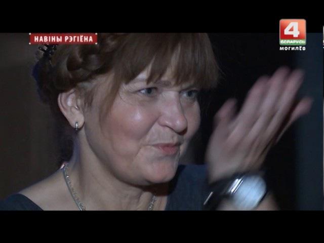 В Могилеве премьера спектакля