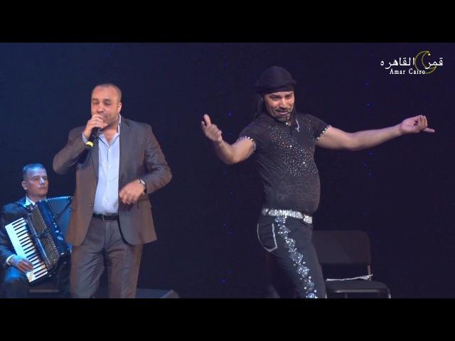 Amar cairo Tito show with Liveband