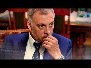 Сергей Чонишвили - Наедине со всеми (Выпуск от 16.11.2016) HD