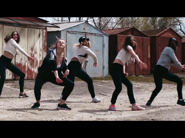 Munga Honorable - Bull Dog | iLike Dance Complex | Choreography by Olya Burian