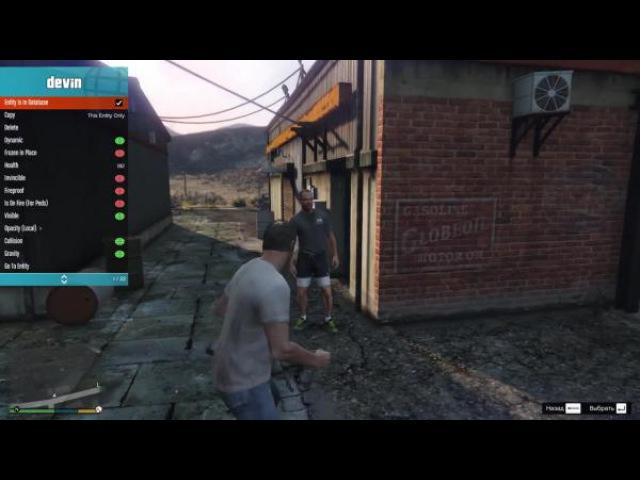 GTA 5 - разрушители легенд