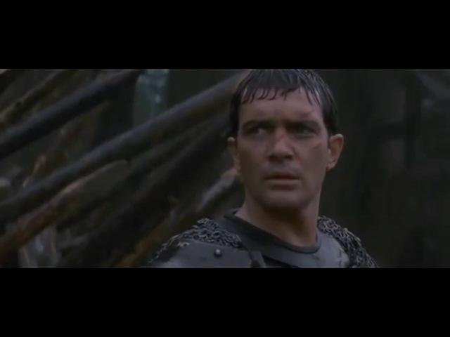 13-й воин - клятва викингов