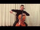 Gabriel Faure - Sicilienne, for cello &amp piano, op. 78