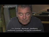 Ian Gillan about the new record and human nature. Interview on Easter in Moscow.