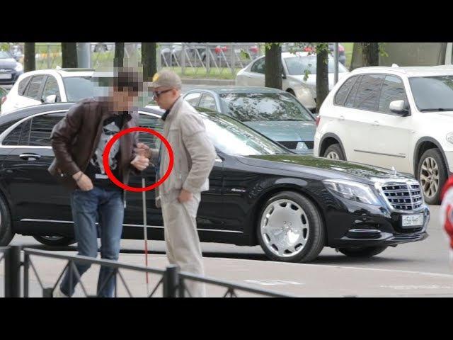 ОБМАН СЛЕПОГО В РОССИИ / подстава