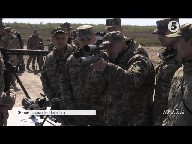 ЗСУ випробували нові та модернізовані зразки вітчизняної зброї