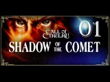 Call of Cthulhu Shadow of the Comet - 01 Тихий Городок