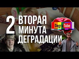 vrealetv  Бесплатный видео чат