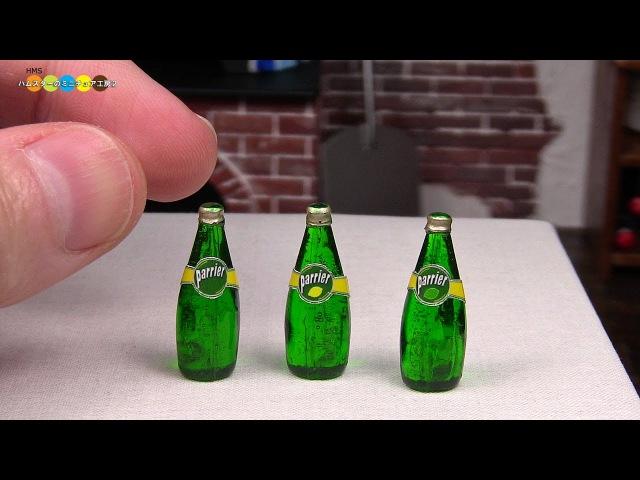 DIY Perrier Style Miniature Mineral Water Fake food  ペリエ風ミニチュアミネラルウォーター作り