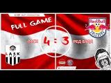 Amateur Austria League. 5 тур. ЛАСК - Ред Булл. 18.06.2017.