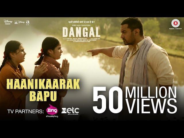 Haanikaarak Bapu - Dangal | Aamir Khan | Pritam |Amitabh B| Sarwar Sartaz Khan | New Song 2017