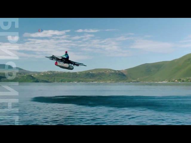 Личный летательный аппарат для полетов над водой kbxysq ktnfntkmysq fggfhfn lkz gjktnjd yfl djljq