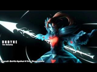 [Undertale Remix] SharaX - Battle Against A True Dragonborn