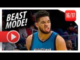 Karl-Anthony Towns UNREAL Highlights vs Clippers (2017.01.19) - 37 Pts, 12 Reb, CLUTCH!
