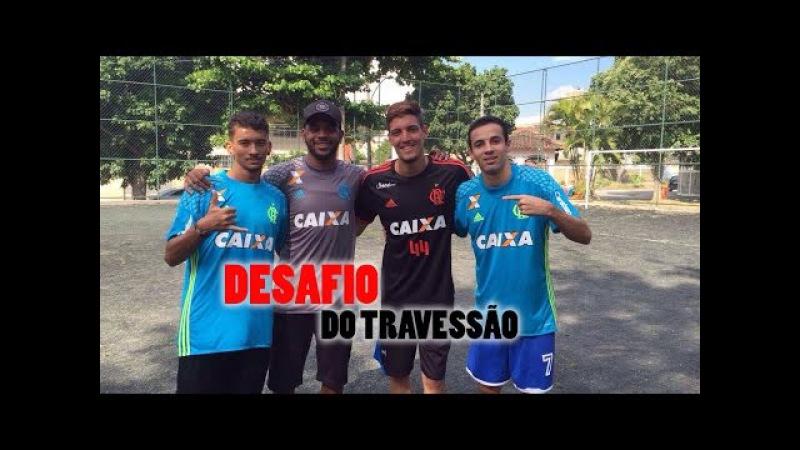 Desafio do Travessão Ft. Thiago do Flamengo 1