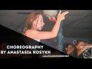 Dj Unk Walk it Out Choreo by Анастасия Косых All Stars Dance Camp