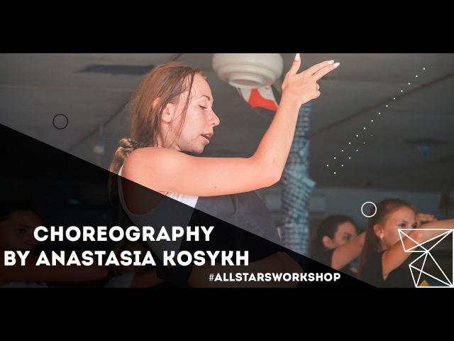 Dj Unk - Walk it Out Choreo by Анастасия Косых All Stars Dance Camp