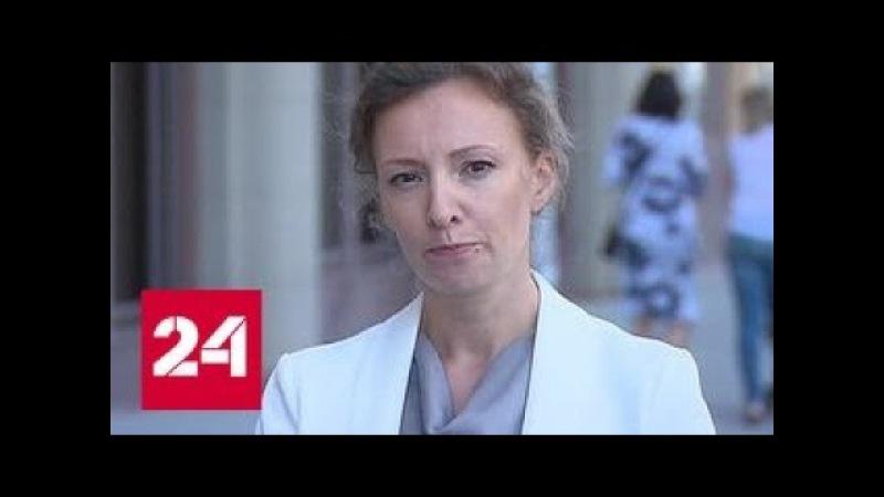 Анна Кузнецова: 350 российских детей находятся в горячих точках на Ближнем Востоке