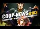 Borderlands 3 уже скоро Cимулятор выживания в стиле фильма Водный мир Coop News 163