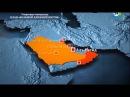 План Большой Ближний Восток Секретные материалы