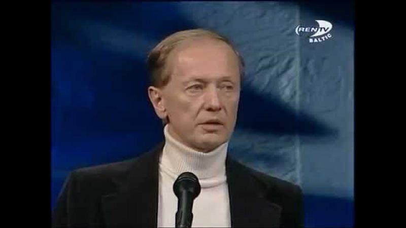 Михаил Задорнов Записки отморозка 2005