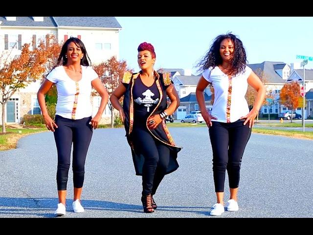 Genet Abate - Man Lilekih   ማን ሊለቅህ - New Ethiopian Music 2017 (Official Video)