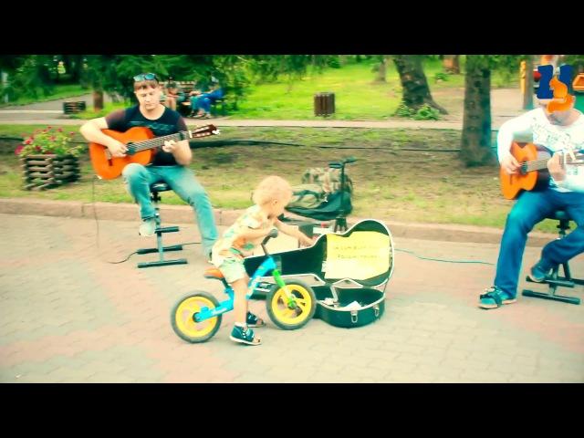 Гитарный дуэт ДушИ СтрУны в Центральном парке